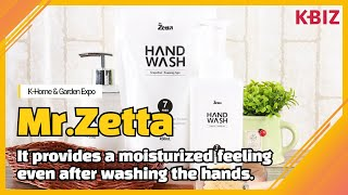 Zetta Foaming Soon Handwash(Various incense) youtube video