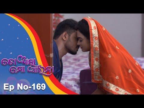 Video To Akhi Mo Aaina | Full Ep 169 | 16th July 2018 | Odia Serial - TarangTV download in MP3, 3GP, MP4, WEBM, AVI, FLV January 2017