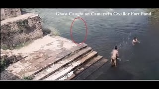 Gwalior India  City pictures : Real Ghost Caught in Camera at Gwalior Fort India