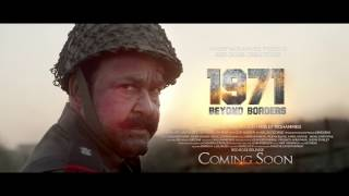 Nonton 1971 Beyond Border Official Teaser   Mohanlal  Major Ravi Film Subtitle Indonesia Streaming Movie Download