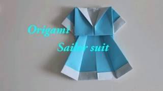 简单折纸 可爱的水手服