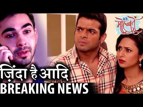 BREAKING ! NOT Adi but his imposter DEAD in Yeh Hai Mohabbatein,       CRAZY 4 TV (видео)