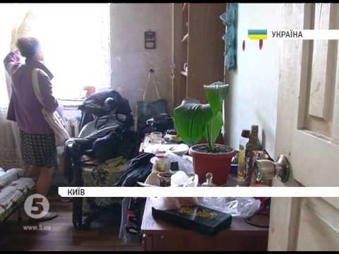 Мешканці столичного аварійного бидинку вже 15 років чекають на розселення