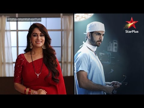 Kahaan Hum Kahaan Tum | Sonakshi's Introduces Dr. Rohit Sippy