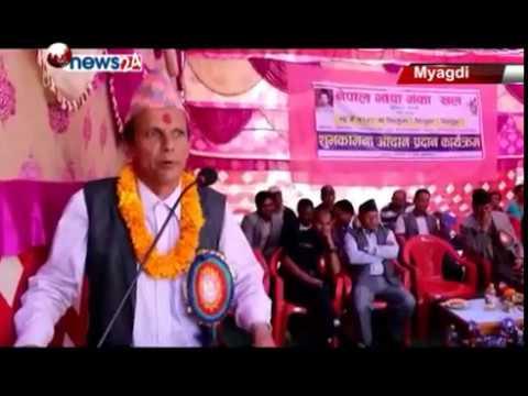 (नेपाल संवत्लाई राष्ट्रिय संवत्का रुपमा घोषणा गर्नुपर्ने माग- NEWS24 TV - Duration: 109 seconds.)