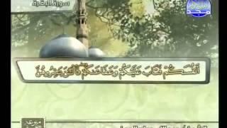 HD الجزء 2 الربعين 3 و 4 : الشيخ عبد الله عواد الجهني