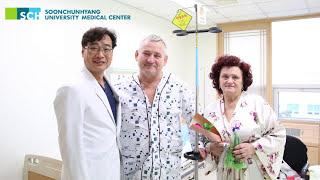 8 марта в клинике Сунчонхян