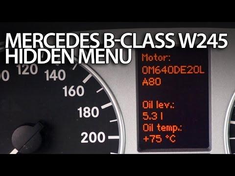 Mercedes w245 b class фотография