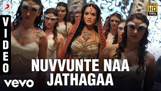 Video I - Manoharudu - Nuvvunte Naa Jathagaa Video | Vikram, Amy Jackson | A.R. Rahman download in MP3, 3GP, MP4, WEBM, AVI, FLV January 2017