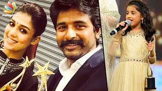Video Nainika accepts Vijay's SIIMA Award, Nayanthara, Sivakarthikeyan have fun | 2017 Winners List MP3, 3GP, MP4, WEBM, AVI, FLV Maret 2018