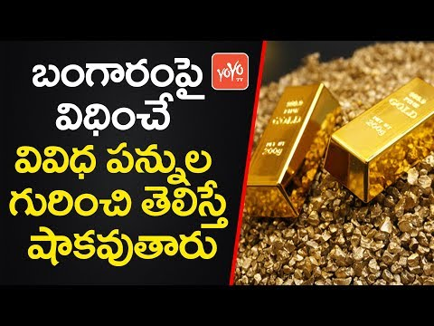 All You Must Know About Taxes on Gold and Jewellery