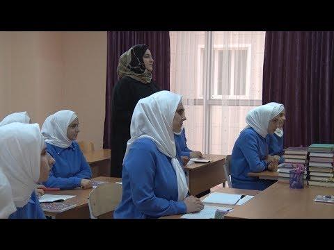 Вечерние курсы для мусульманок. Хидаят (видео)