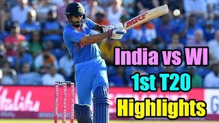 India vs West Indies 1st T20 Highlights | West India vs India 1st T20 Highlights | #MM