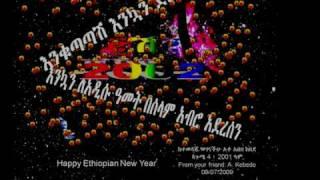 Ethiopia NewYear 2002