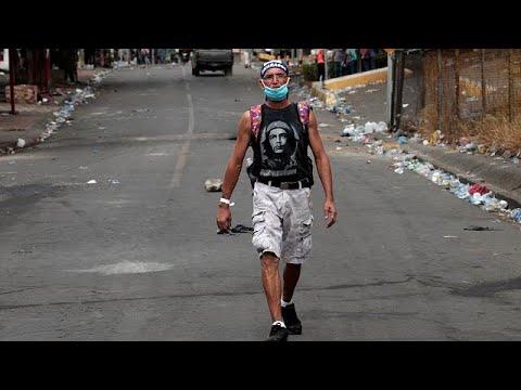 Πήρε πίσω την ασφαλιστική μεταρρύθμιση ο Ντανιέλ Ορτέγκα