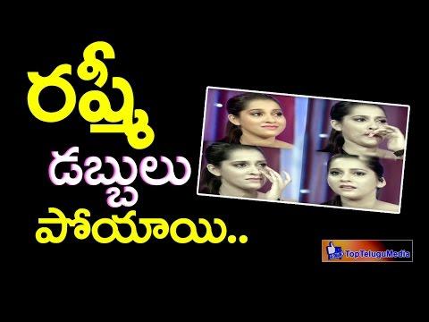 Rashmi Gautam loss money in movies
