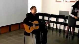 Борис Злобин  поёт песню на стихи Сергея Есенина