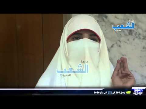 المعتقلة سمية أشرف تكشف تعذيب أهالي المعتقلين أثناء زيارة بناتهن