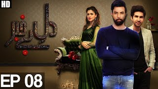 Dil-e-Bekhabar Episode 8  Aplus ᴴᴰ HD Drama Title: Dil-e-Bekhabar Written by : Maha Malik Directed by : Syed Ahmed Kamran Produced by : Kolachi Media OST Si...