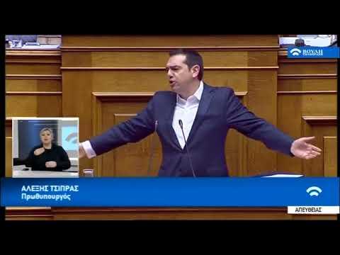 Video - Δήλωση Αλέξη Τσίπρα μετά την ψήφο εμπιστοσύνης στην Κυβέρνηση