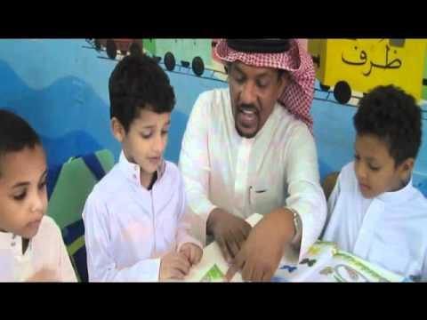 كليب يا المعلم أداء عيد سعود