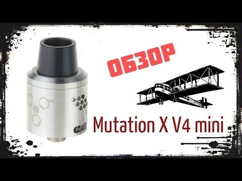 Tobeco mini mutation x v4 фотка