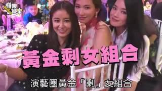Video 黃曉明7克拉套牢Baby  上海婚宴GD舞逗妻 MP3, 3GP, MP4, WEBM, AVI, FLV Desember 2017
