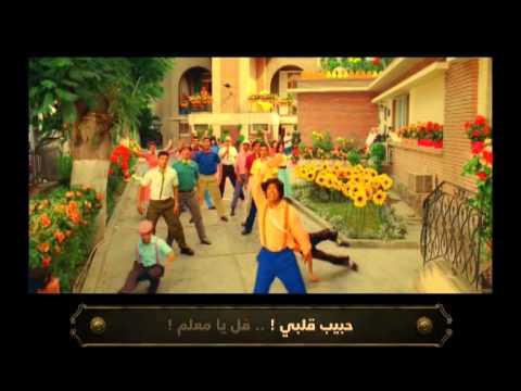 Mobinil Ramadan''Sa7oony 3al Madfa3'' (видео)