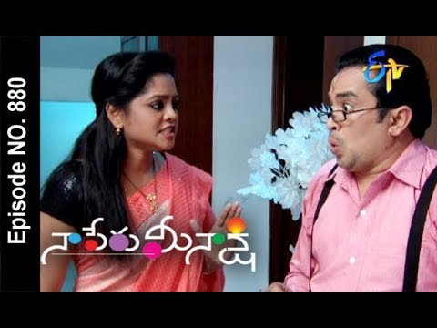 Naa Peru Meenakshi | 16th November 2017 | Full Episode No 880