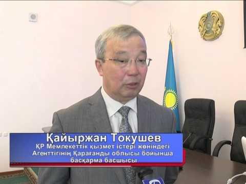 Токушев К.А совершил рабочую поездку в город Жезказган
