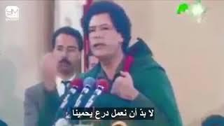 Download Video كلام عظيم وتاريخي قاله معمر القذافي قبل 30 سنة أصبحنا نعيشه الآن. MP3 3GP MP4