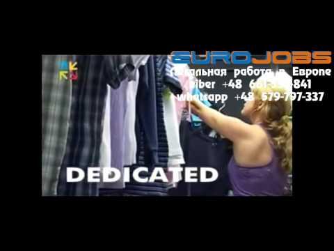 Работа в Польше _ DocData склад интернет-магазина EuroJobs