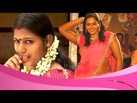 Latest Tamil full movie 2020 || New Tamil super hit HD Movie || UNIK MOVIE | TAMIL Cinema ARITHARAM