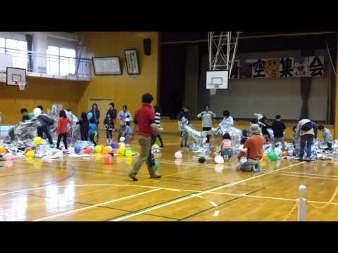 【空福座】20121117 新聞紙エアードーム in 赤塚小学校
