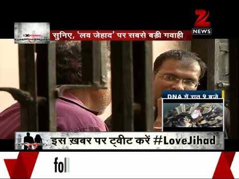 exclusive - Love Jihad is an alleged activity under which young Muslim boys and men reportedly target young girls belonging to non-Muslim communities for conversion to Islam by feigning love .Zee News...