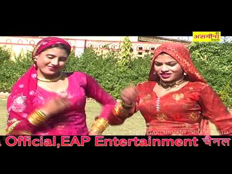 Video सेक्सी छोरी - part   2- फुल || hd || asmeena new mewati song 2018 download in MP3, 3GP, MP4, WEBM, AVI, FLV January 2017