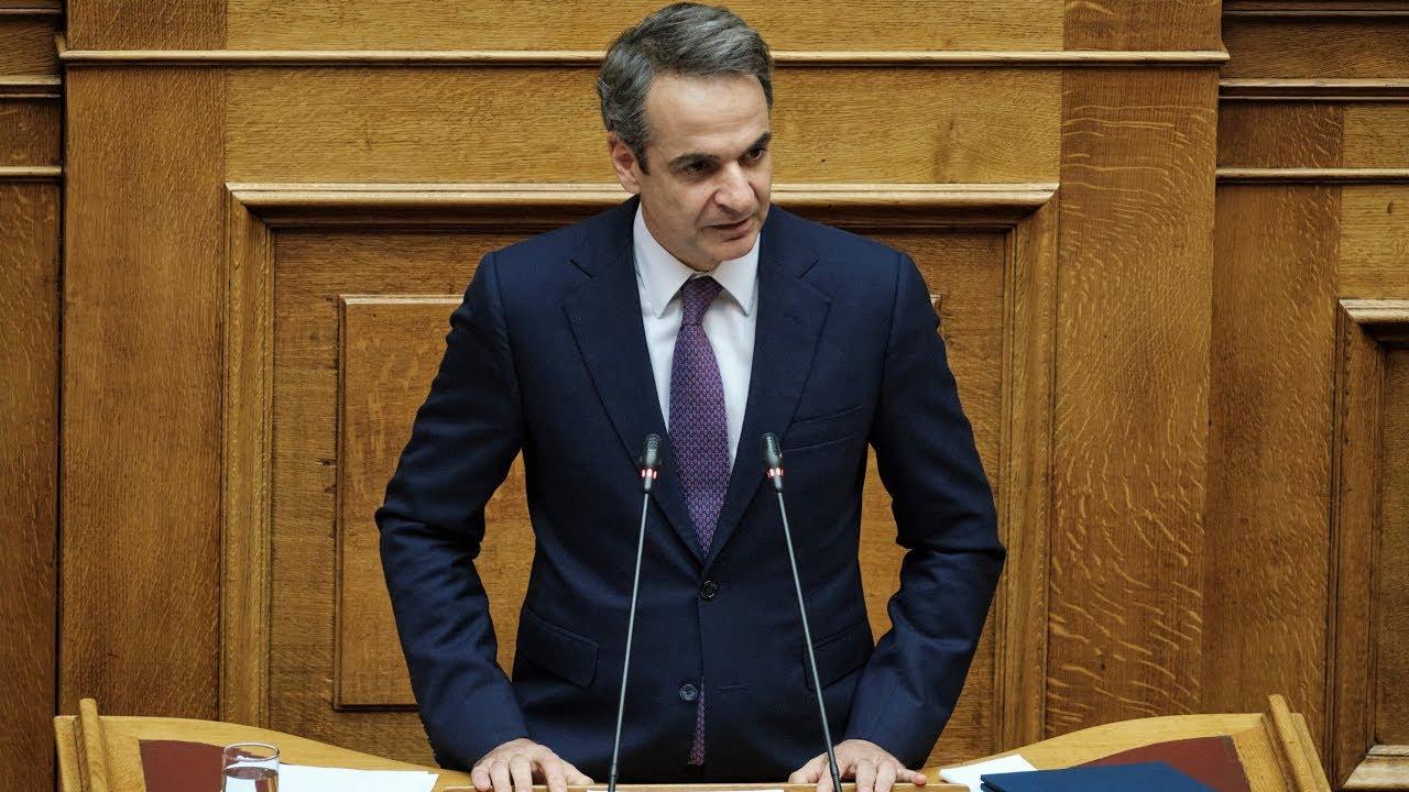 Ομιλία Κ. Μητσοτάκη στη Βουλή στο νομοσχέδιο για τη ψήφος των εκτός της επικράτειας Ελλήνων εκλογέων