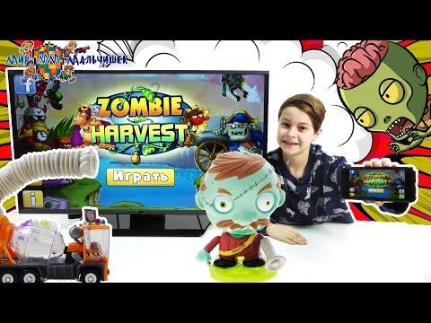 Любимая игра ЗОМБИ! ДАНЯ играет в ZOMBIE HARVEST Обзор приложения Видео для детей