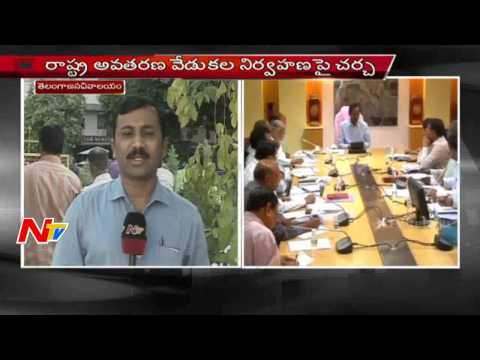 TS Cabinet Ministers Meet to Start