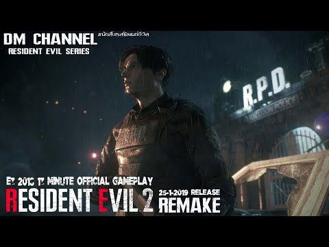 Resident Evil 2 Remake (2019) Official Demo #1 (พากษ์ไทย) E3 2018 HD1080P 60FPS by DM CHANNEL
