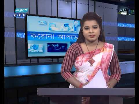 Corona Bulletin || 12 PM || 19 September 2020 || ETV News