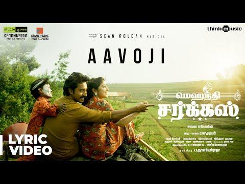Mehandi Circus Aavoji Song Lyrical