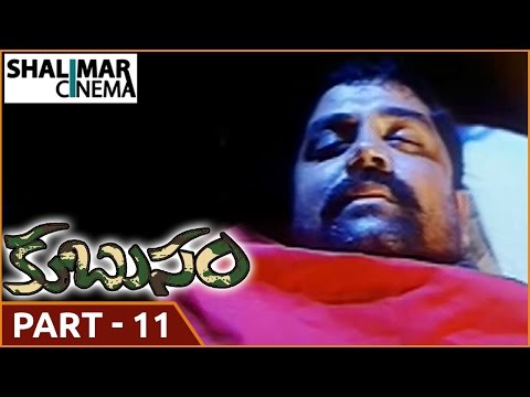 Video Kubusam Movie || Part 11/13 || కుబుసం సినిమా || Sri Hari, Swapna || Shalimarcinema download in MP3, 3GP, MP4, WEBM, AVI, FLV January 2017