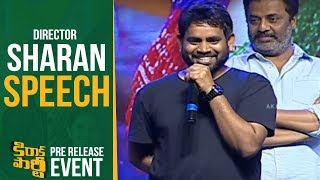 Video Director Sharan Speech @ Kirrak Party Pre Release Event MP3, 3GP, MP4, WEBM, AVI, FLV Maret 2018