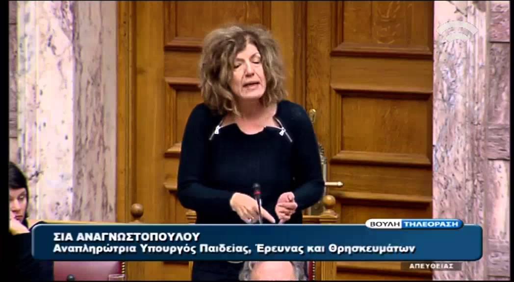Μείωση ορίων για μετεγγραφές φοιτητών προανήγγειλε η Σία Αναγνωστοπούλου