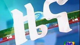 #EBC አማርኛ የቀን 7 ሰዓት ዜና…ሚያዝያ 14/2009 ዓ.ም