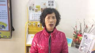 助聽器中區 黃阿姨