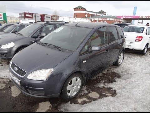 Форд с макс технические характеристики дизель фотография