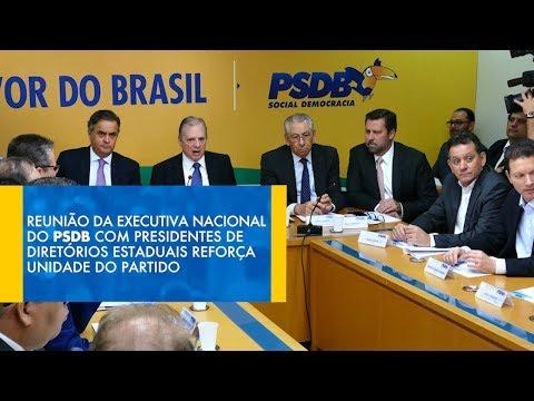 Reunião da Executiva do PSDB com presidentes de diretórios reforça unidade do partido