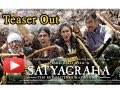 Satyagraha Official Teaser Out - Amitabh Bachchan, Ajay Devgn, Kareena Kapoor